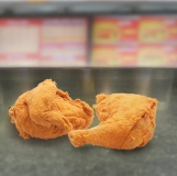 Combo 1/4 pollo